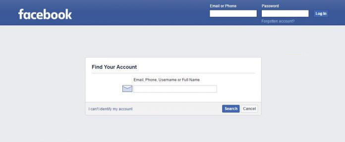 How to Hack Fb Password
